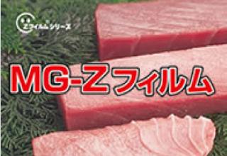 MG-Zフィルム